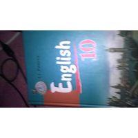 Учебник английский язык 10 класс