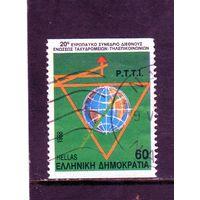 Греция.Ми-1695С. Двадцатый Европейский конгресс IPTT - эмблема Серия: Конгрессы.1988.