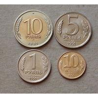 ГКЧП. ( 4 монеты ) 1991 года. Лот 2.