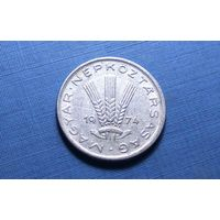 20 филлеров 1974. Венгрия.