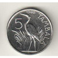 Малави 5 тамбала 1989