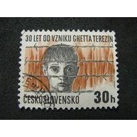 Чехословакия 1972 ВМВ