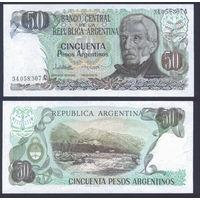Аргентина 50 из пачки