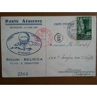 ПК авиапочта. Воздушный шар ,,Бельгика,, 1935г. Номерная.
