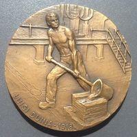 Настольная медаль Италии.