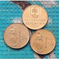 Словакия 1 крона 1993 года, AU