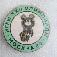 Символ Олимпиады. Олимпийский Мишка. Игры 22-й Олимпиады. Москва 1980 год #0520-SP12