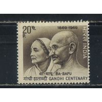 Индия 1969 100-летие М.Ганди #481**
