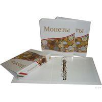 Альбом для современных монет, 230х270мм, без листов. распродажа