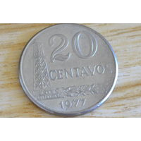 Бразилия 20 сентаво 1977