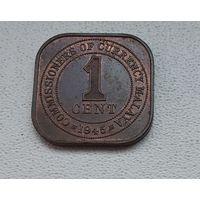 Малайя 1 цент, 1945 7-2-37