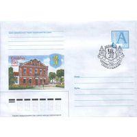 СГ(100371) Беларусь, 2002 , 750 лет Слониму