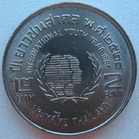 Таиланд 2 бата 1985 г. Международный Год Молодежи