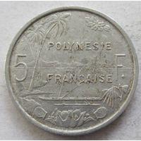 Французская Полинезия 5 франков 1965