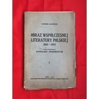 Obraz wspolczesnej literatury polskiej 1884-1933 LWOW 1934 год