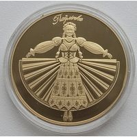 GOLD PAVLINKA, 1 рубль 2020, театр имени Янки Купалы. 100 лет, медно-никель, позолота