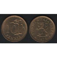 Финляндия km46 10 пенни 1975 год (S) (f31)*