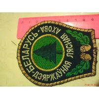 Шеврон Лесной охраны РБ