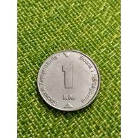 Босния и Герцеговина 1 марка  2000 г