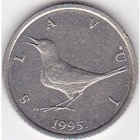 Хорватия. 1 куна. 1995г. (7413)