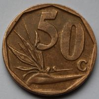 50 центов 2007 ЮАР
