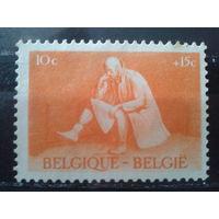 Бельгия 1945 Военнопленный*