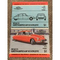 Бекия. Сент-Винсент и Гренадины. Автомобили мира. Citroen DS19 1955. Марка из серии