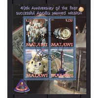 Миссия Аполлон - космос - зубчатый - 2008 - Малави