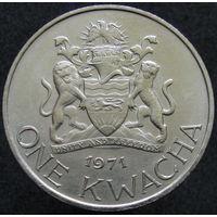 Малави 1 квача 1971 ТОРГ тираж 20 тыс. ШАЙБА (465)