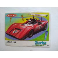 Turbo sport #168 Турбо спорт