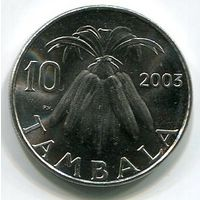 (B3) МАЛАВИ - 10 ТАМБАЛА 2003