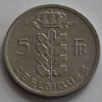Бельгия, 5 франков 1958 г. 'BELGIQUE'