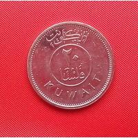 66-21 Кувейт, 20 филсов 2011 г. Единственное предложение монеты данного года на АУ