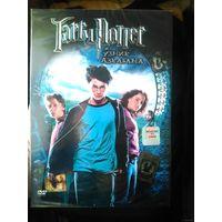 Гарри Потер и узник Азкабана (Лицензия)