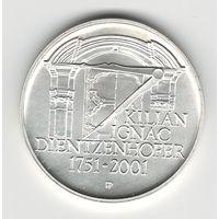 Чехия 200 крон 2001 года. Динценхофер Килиан Игнац. Серебро. Штемпельный блеск! Состояние UNC! Тираж 11 565 шт. (1 840 шт. позже были переплавлены). Редкая!