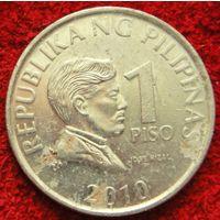 7879:  1 писо 2010 Филиппины