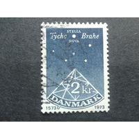 Дания 1973 астрономия