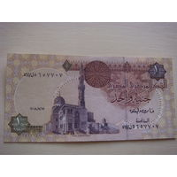 Египет 1 фут