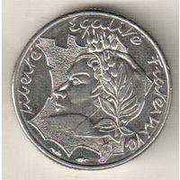 Франция 10 франк 1986 Свобода, Равенство, Братство
