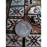 Монета 1582 год