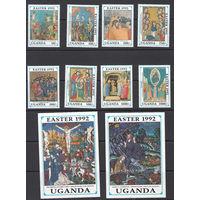 Живопись. Уганда. 1992. 8 марок и 2 блока (полный комплект). Michel N 1074-1081, бл163-164 (38,0 е)
