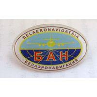 Белаэронавигация