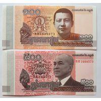 Камбоджа. Сет 100+500 риалов 2014г. (2015г.) UNC