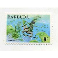 Барбуда