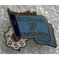 ВСЕСОЮЗНАЯ СПАРТАКИАДА ТРУДОВЫЕ РЕЗЕРВЫ 1958 г.