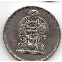 Шри Ланка 1 рупия 1982