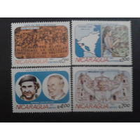Никарагуа 1983 Визит Папы Иоанна-Павла 2 полная серия