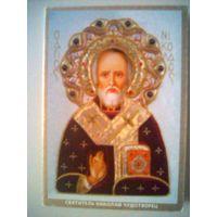 Иконка-календарик православная--Святитель Николай Чудотворец.