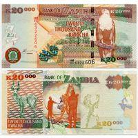 Замбия. 20 000 квача (образца 2011 года, P47g, UNC)