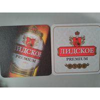 """Подставка под пиво """" Лидское"""" премиум"""